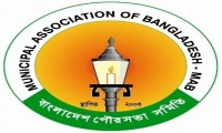 Municipal Association of Bangladesh-MAB